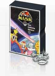 MC Polyband Mask 1 Der tödliche Meteor