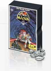 MC Polyband Mask 10 Die Rotek-Käfer
