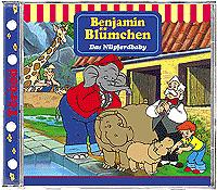 Benjamin Blümchen Folge 86 Das Nilpferdbaby