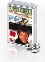 MC Europa Knight Rider 17 Der Erpresser