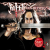 Faith - The Van Helsing Chronicles 16 Azazels Blutschwert