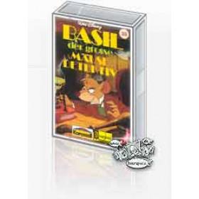 MC Karussell - Walt Disney Filmserie 30 - Basil - der grosse Mäusedetektiv