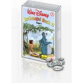 MC Karussell - Walt Disney Filmserie 02 - Dschungelbuch 2