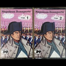 MC Märchenland 59+60 Napoeon Bonaparte Folge 1 - 2 Komplett