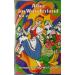 MC Eins Extra Alice im Wunderland Teil 2