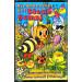 MC Märchenland 100 Die Abenteuer der Biene Sumsi