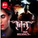 Faith - The Van Helsing Chronicles 35 Ravens Rückkehr