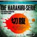 Pidax Hörspiel Klassiker - Die Harakiri-Serie
