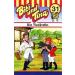 Bibi und Tina - 31 - Die Tierärztin