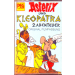 MC PEG Asterix und Kleopatra 2