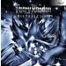 Perry Rhodan - 35 - Kristallchaos