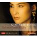 Qiu Xiaolong, Tod einer roten Heldin