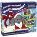 Benjamin Blümchen Weihnachtsbox