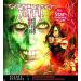 Faith - The Van Helsing Chronicles 03 Lucifers Tränen