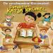 Detektivin Katja Krümel - Die verschwundene Klassenarbeit