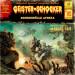 Geister-Schocker 85 Zombie-Hölle Afrika