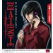 Death Note - Folge 10