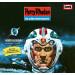 Perry Rhodan - Nostalgiebox